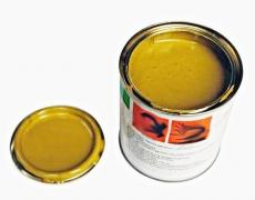 Mini Engine Paint YELLOW Brush On Austin Morris Rover 250ml High Temp